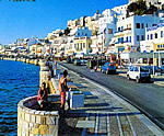 About Greece Naxos, Greece Naxos Guide, About Greece Naxos Tour, Greece Destinations Naxos, Greece Tours Guide, About Greece, Greece Tours, Greece Travel Agency, Ancient Greece, Greece History, Greece Hotels