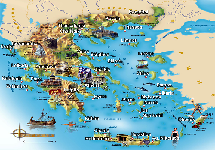 About Greece Greece Information Greece Tours Guide Greece Tours
