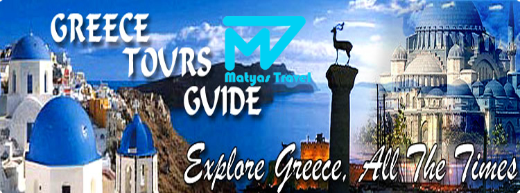 Greece Tours Guide